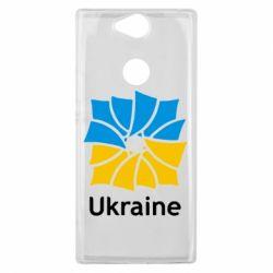 Чехол для Sony Xperia XA2 Plus Ukraine квадратний прапор - FatLine