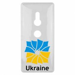 Чехол для Sony Xperia XZ2 Ukraine квадратний прапор - FatLine