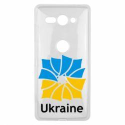 Чехол для Sony Xperia XZ2 Compact Ukraine квадратний прапор - FatLine