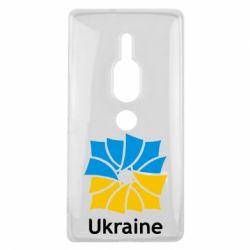 Чехол для Sony Xperia XZ2 Premium Ukraine квадратний прапор - FatLine