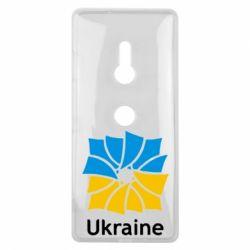 Чехол для Sony Xperia XZ3 Ukraine квадратний прапор - FatLine