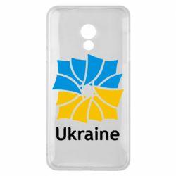 Чехол для Meizu 15 Lite Ukraine квадратний прапор - FatLine