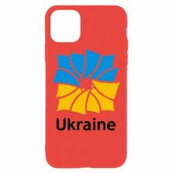 Чехол для iPhone 11 Ukraine квадратний прапор