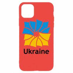 Чехол для iPhone 11 Pro Max Ukraine квадратний прапор