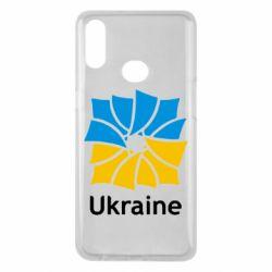 Чохол для Samsung A10s Ukraine квадратний прапор