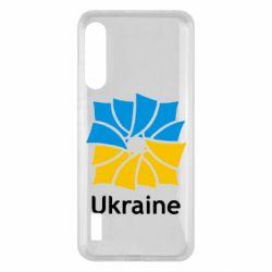 Чохол для Xiaomi Mi A3 Ukraine квадратний прапор