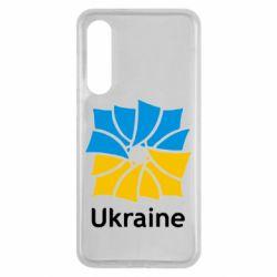 Чехол для Xiaomi Mi9 SE Ukraine квадратний прапор