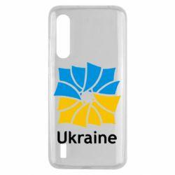 Чехол для Xiaomi Mi9 Lite Ukraine квадратний прапор