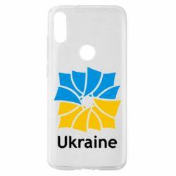 Чехол для Xiaomi Mi Play Ukraine квадратний прапор