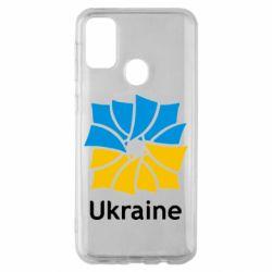 Чехол для Samsung M30s Ukraine квадратний прапор