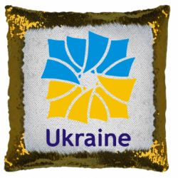 Подушка-хамелеон Ukraine квадратний прапор