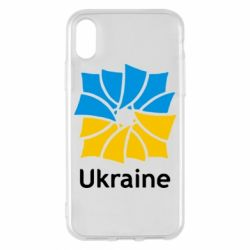 Чехол для iPhone X Ukraine квадратний прапор - FatLine