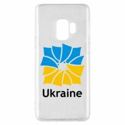 Чехол для Samsung S9 Ukraine квадратний прапор