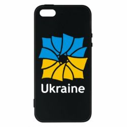Чехол для iPhone5/5S/SE Ukraine квадратний прапор - FatLine