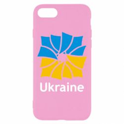 Чехол для iPhone 8 Ukraine квадратний прапор - FatLine