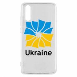 Чехол для Huawei P20 Ukraine квадратний прапор - FatLine
