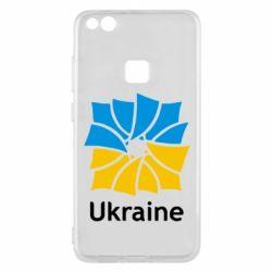 Чехол для Huawei P10 Lite Ukraine квадратний прапор - FatLine