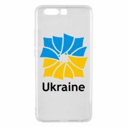 Чехол для Huawei P10 Plus Ukraine квадратний прапор - FatLine