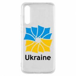 Чехол для Huawei P20 Pro Ukraine квадратний прапор - FatLine