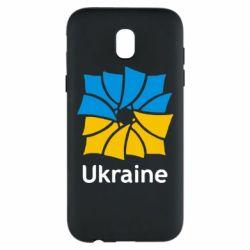 Чехол для Samsung J5 2017 Ukraine квадратний прапор