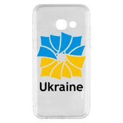 Чехол для Samsung A3 2017 Ukraine квадратний прапор - FatLine