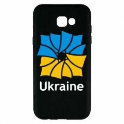 Чехол для Samsung A7 2017 Ukraine квадратний прапор - FatLine