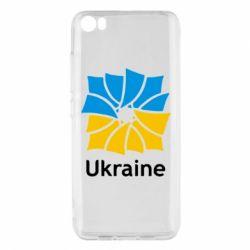 Чехол для Xiaomi Mi5/Mi5 Pro Ukraine квадратний прапор