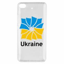 Чехол для Xiaomi Mi 5s Ukraine квадратний прапор