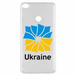 Чехол для Xiaomi Mi Max 2 Ukraine квадратний прапор - FatLine