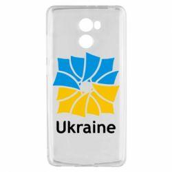 Чехол для Xiaomi Redmi 4 Ukraine квадратний прапор - FatLine