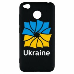 Чехол для Xiaomi Redmi 4x Ukraine квадратний прапор - FatLine