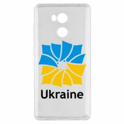 Чехол для Xiaomi Redmi 4 Pro/Prime Ukraine квадратний прапор - FatLine