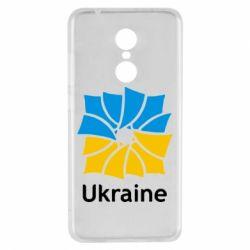 Чехол для Xiaomi Redmi 5 Ukraine квадратний прапор - FatLine