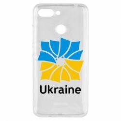 Чехол для Xiaomi Redmi 6 Ukraine квадратний прапор - FatLine