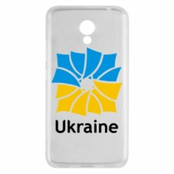 Чехол для Meizu M5c Ukraine квадратний прапор - FatLine