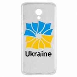 Чехол для Meizu M6s Ukraine квадратний прапор - FatLine