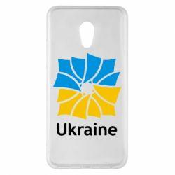 Чехол для Meizu Pro 6 Plus Ukraine квадратний прапор - FatLine