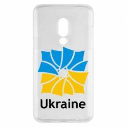 Чехол для Meizu 15 Ukraine квадратний прапор - FatLine