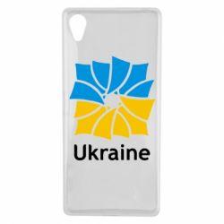 Чехол для Sony Xperia X Ukraine квадратний прапор - FatLine