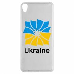 Чехол для Sony Xperia XA Ukraine квадратний прапор - FatLine