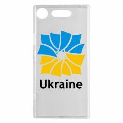 Чехол для Sony Xperia XZ1 Ukraine квадратний прапор - FatLine