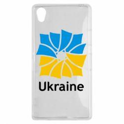 Чехол для Sony Xperia Z1 Ukraine квадратний прапор - FatLine