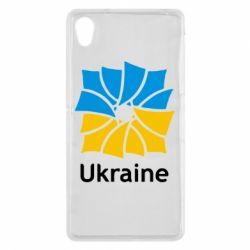 Чехол для Sony Xperia Z2 Ukraine квадратний прапор - FatLine
