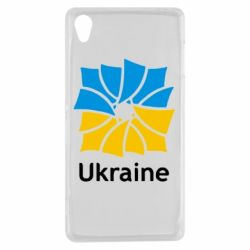 Чехол для Sony Xperia Z3 Ukraine квадратний прапор - FatLine