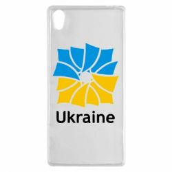 Чехол для Sony Xperia Z5 Ukraine квадратний прапор - FatLine