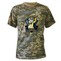 Камуфляжная футболка Ukraine Otamans - FatLine