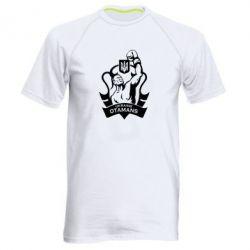 Мужская спортивная футболка Ukraine otamans