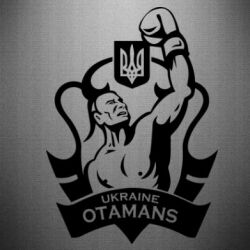 Наклейка Ukraine otamans