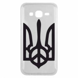 Чехол для Samsung J5 2015 Ukraine Peace