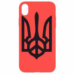 Чехол для iPhone XR Ukraine Peace